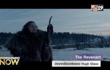The Revenant กับเบื้องหลังหฤโหดก่อนก้าวขึ้นเวทีออสการ์
