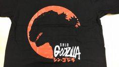 ประกาศผล : แจกของรางวัล! เสื้อพรีเมียมก็อดซิลลาสุดเท่จากภาพยนตร์เรื่อง Shin Godzilla