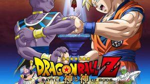 World of Dragon Ball นิทรรศการใหญ่เอาใจแฟนๆดราก้อนบอล