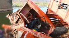 สลดใจ ! รถบรรทุกตกสะพานในอินเดีย ตาย 21 ราย