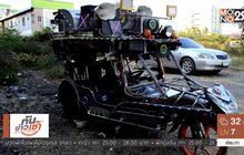 รถสามล้อติดเครื่องเสียง บริการทุกงานบุญ