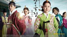 ซีรีส์เกาหลี Jang Ok Jung จางอ๊กจอง ตำนานรักแห่งจอมนาง