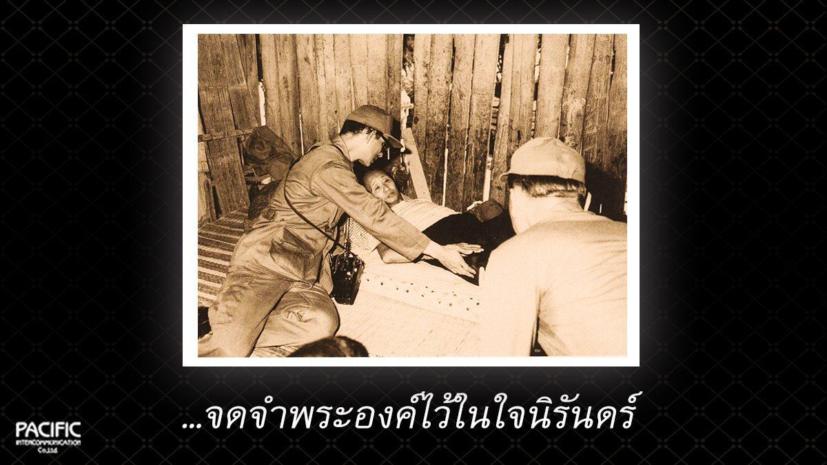 41 วัน ก่อนการกราบลา - บันทึกไทยบันทึกพระชนมชีพ