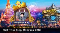 เกาหลีใต้คว้าถ้วยแชมป์ Kapi อันดับ 6 HCT Tour Stop Bangkok