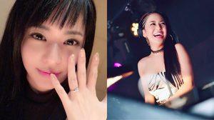 หัวใจสลาย!! น้องอ้อย Sola Aoi ประกาศแต่งงาน เป็นที่เรียบร้อยแล้ว