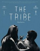 The Tribe เงียบอันตราย