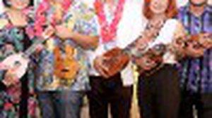 สยามพารากอน ชวนสาวก อูคูเลเล่ ร่วมงาน Thailand Ukulele Festival 2012