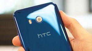 HTC U11 รุ่นแรม 6GB และความจุ 128GB จะวางขายเพียง 9 ประเทศเท่านั้น