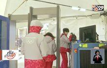 ผู้ติดเชื้อโนโรไวรัสในพย็องชังเกมส์เพิ่มเป็น 232 คน