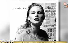 """""""เทย์เลอร์ สวิฟต์"""" ทำสถิติอัลบั้มขายดีที่สุดเป็นประวัติการณ์เพียง 4 วันแรก"""