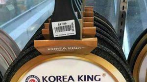 Korea King ชี้แจง หลังถูกชาวเน็ตถล่มยับ ขายกระทะ แพงเกินจริง!!