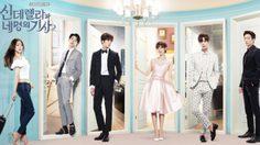 ซีรี่ย์เกาหลี Cinderella and Four Knights ปิ๊งรักยัยซินเดอเรลล่า