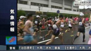 Shimakaze เรือพิฆาต ผู้ชนะการแข่งวิ่งมาราธอน!?