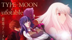 Fate/stay night's 'Heaven's Feel' Route ประกาศทำมังงะและ!!