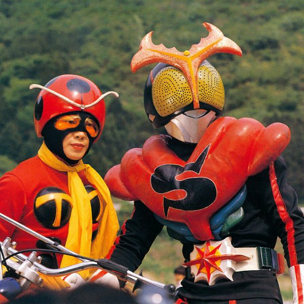 Masked Rider Stronger
