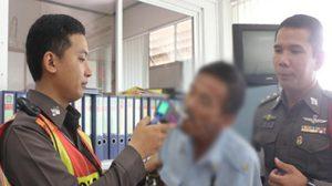 โชเฟอร์รถตู้กรุงเทพ-ลพบุรี เมาแล้วขับ วัดแอลกอฮอล์ได้ 224 มิลลิกรัม