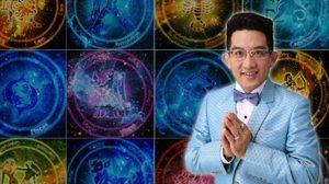 คลิปวิดีโอ ดูดวง 12 ราศี ประจำเดือน ตุลาคม 2559 โดย อ.คฑา ชินบัญชร