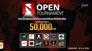 DOTA2 The Open Tournament