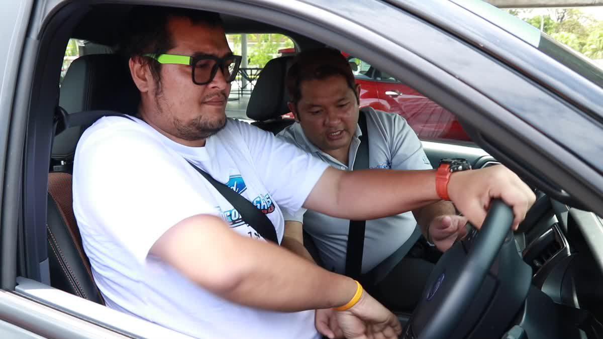 ฝึกทักษะการขับขี่รถ Driving  Skills for Life ฉลาดขับ ประหยัด ปลอดภัย ไปกับ Ford ประเทศไทย