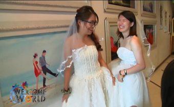 เลสเบียนแต่งงานในจีน