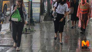 ทั่วไทยอากาศร้อน 7-9 มี.ค. ระวังพายุฤดูร้อน
