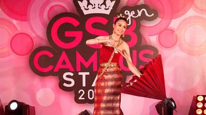 รวมภาพ การแสดงความสามารถพิเศษ ภาคเหนือ GSBGEN CAMPUS STAR 2018