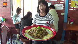 ฮือฮา! กระเพราถาดจัมโบ้ กินได้ 4-5 คน ลูกค้าแห่ชิมแน่นร้าน