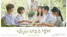 เรื่องย่อซีรีส์เกาหลี Your House Helper