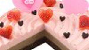 สฟรี และ พาร์เฟริโอ ฉลองเทศกาลวันวาเลนไทน์ด้วยเมนู Strawberry Forever