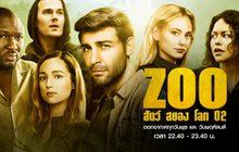 Zoo สัตว์ สยอง โลก ปี 2
