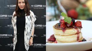 มิ้นท์ อรรถวดี ชวนคนรักเมนูของหวาน ลิ้มลองแพนเค้กสุดพิเศษ ณ The COFFEE CLUB