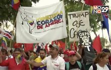 เรียกร้องสิทธิสตรีและชนเผ่าพื้นเมืองในเปรู