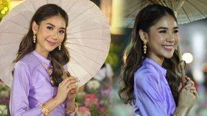 'เบนซ์ เจลาโต้' ตัวแทนวัยรุ่นไทย ชวนแต่งชุดไทยเล่นน้ำสงกรานต์