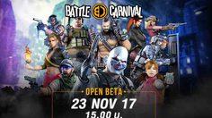 Battle Carnival มาแรงแซงทุกกระแสพร้อมเปิด Open Beta 23 พฤศจิกายนนี้!