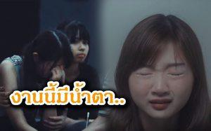 นี่ไม่ใช่เรื่องของไอดอล!! 26 สาวเล่าเรื่องจริง ในตัวอย่างแรก BNK48 : GIRLS DON'T CRY