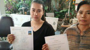 สาวร้องขอความเป็นธรรม เรียนจบมหาวิทยาลัยดัง แต่ไม่ได้ใบประกอบวิชาชีพครู
