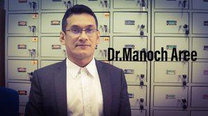 2018 การเมืองโลกระอุ สมรภูมิตัวแทนดุ ขั้วอำนาจโลกเคลื่อนโดย ดร.มาโนชญ์ อารีย์
