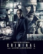 Criminal คนสมองเดือด