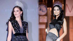 เก่งไม่แพ้ชาติใด! ย้อนดูผลงานที่ดีที่สุดของไทยในรอบ 10 ปี บนเวที มิสยูนิเวิร์ส
