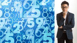 ถอดรหัส! กลุ่มตัวเลข ที่มีผลต่อชะตาชีวิต โดย อ.นิติกฤตย์ กิตติศรีวรนันท์