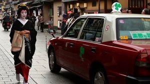 """ญี่ปุ่นผุดบริการ """"แท็กซี่เงียบ"""" ให้ผู้โดยสารนั่งสบายหูตลอดทาง"""