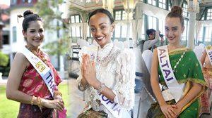 ยลโฉม สาวงาม Miss Tourism Queen International 2018 ใส่ชุดไทยเป็นครั้งแรก!!