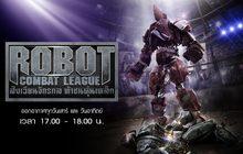 Robot Combat League สังเวียนจักรกล ท้าชนหุ่นเหล็ก