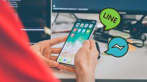 มารยาทการใช้กรุ๊ปไลน์ทำงาน (Line)
