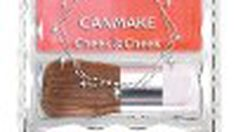 ประกาศรายชื่อ:เครื่องสำอาง Canmake ชวนคุณสาวๆ ร่วมสนุก ชิงรางวัล Canmake Cheek & Cheek