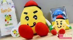 ประกาศรายชื่อผู้โชคดี ชุดกิ๊ฟเซ็ตน่ารักๆ จากน้ำนมถั่วเหลือง ตรา Ohayo