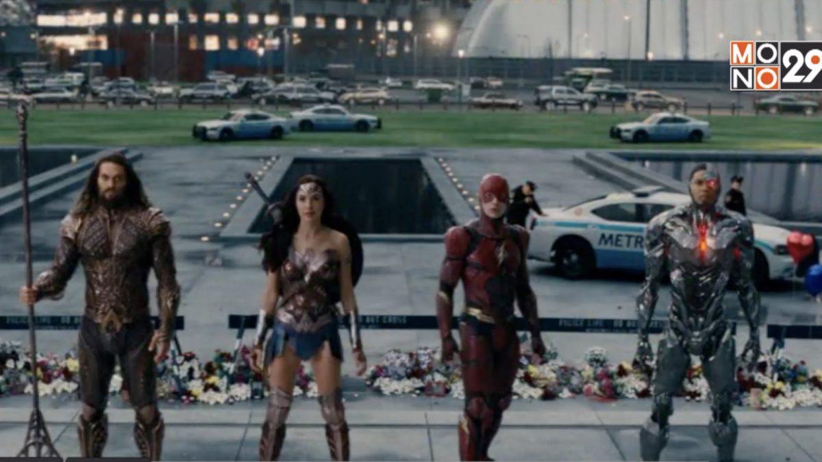 """""""Justice League"""" พร้อมฉาย 16 พ.ย.นี้ ในโรงภาพยนตร์"""