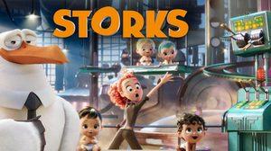 หมาป่ามาปล่อยมุขฮา! ในตัวอย่างล่าสุดของหนังนกกระสา Storks