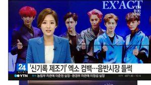 'พี่สาว ชานยอล EXO' เป็นปลื้ม ได้อ่านข่าวน้องออกทีวี!