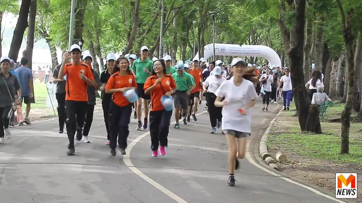 นักศึกษากว่า 3,500 คนจาก 42 สถาบันการศึกษา ออกกำลังกายร่วมกันครั้งแรก